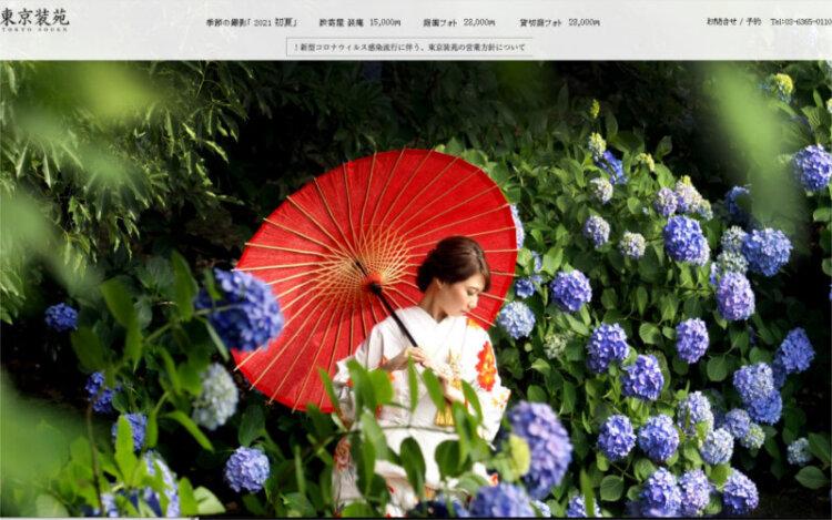 銀座や東京でフォトウェディング・前撮りにおすすめの写真スタジオ10選9
