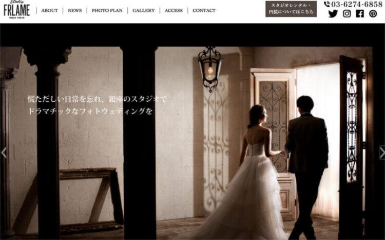 銀座や東京でフォトウェディング・前撮りにおすすめの写真スタジオ10選3