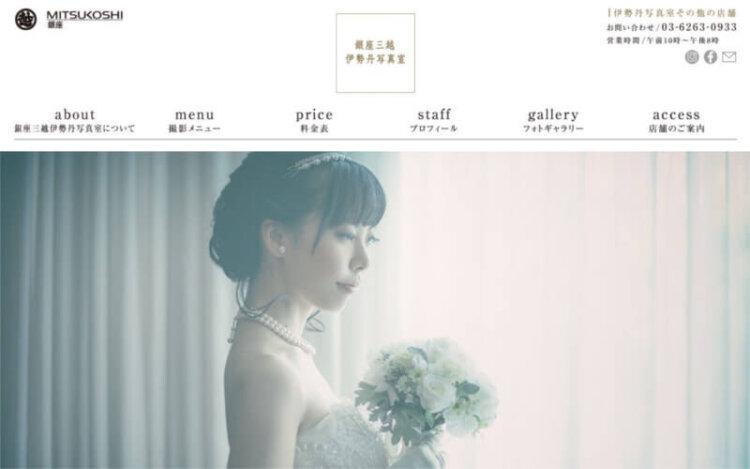銀座や東京でフォトウェディング・前撮りにおすすめの写真スタジオ10選2