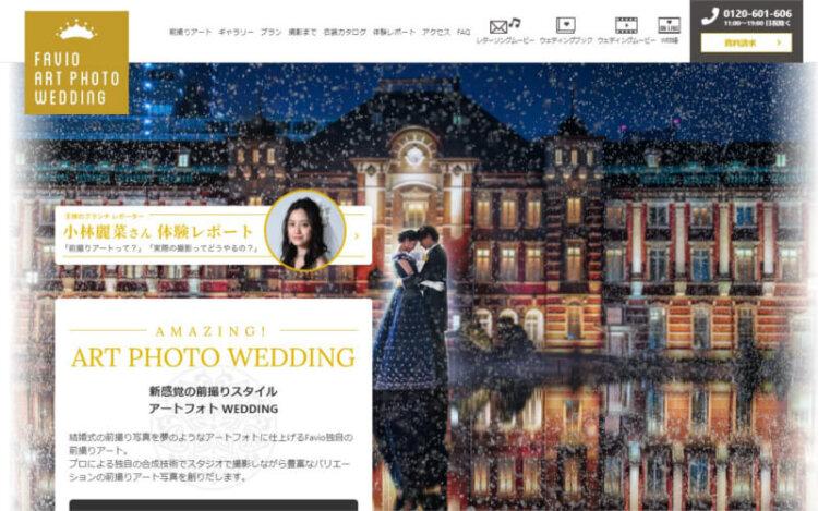 銀座や東京でフォトウェディング・前撮りにおすすめの写真スタジオ10選7