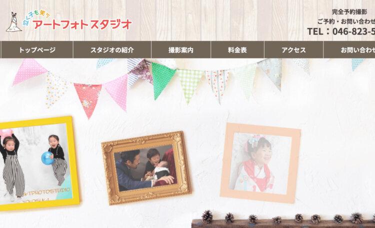 神奈川県で成人式の前撮り・後撮りにおすすめの写真館10選3神奈川県で成人式の前撮り・後撮りにおすすめの写真館10選8