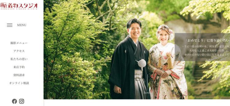 神奈川県で成人式の前撮り・後撮りにおすすめの写真館10選9