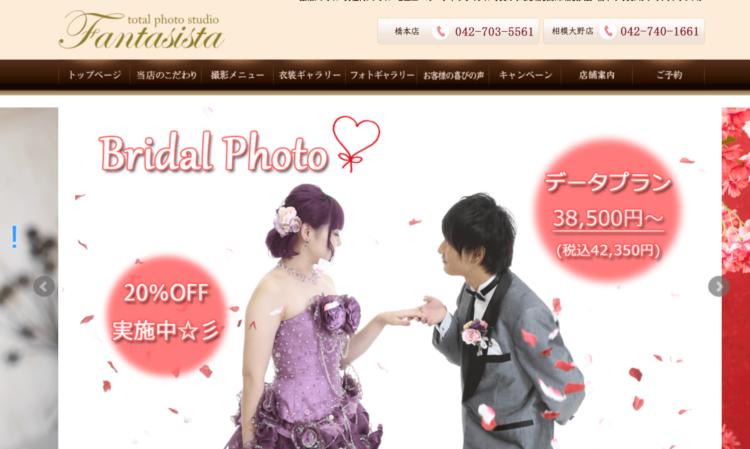 神奈川県で成人式の前撮り・後撮りにおすすめの写真館10選4