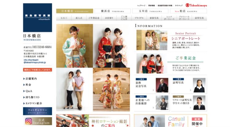 銀座・東京エリアでおすすめの七五三写真が撮影できる写真スタジオ11選3