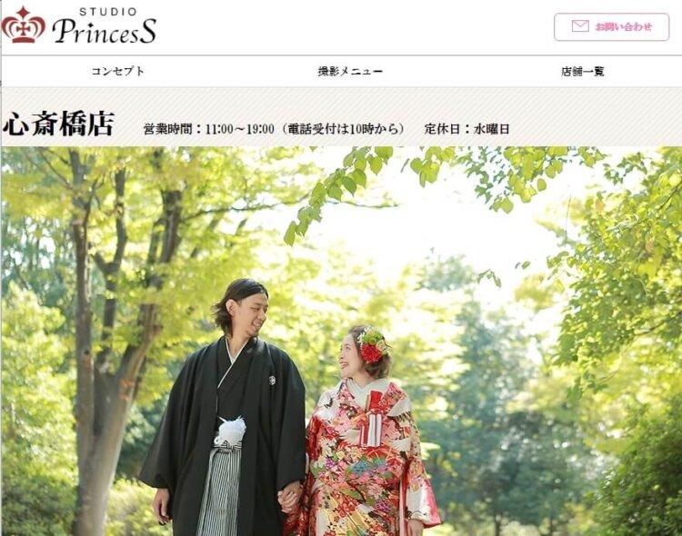 梅田・心斎橋でおすすめのフォトウェディング写真が撮影できる写真スタジオ10選1