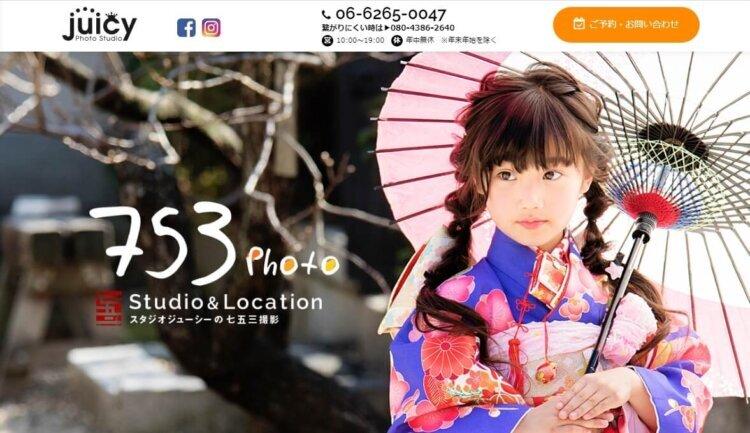 梅田エリアで子供の七五三撮影におすすめ写真スタジオ10選1