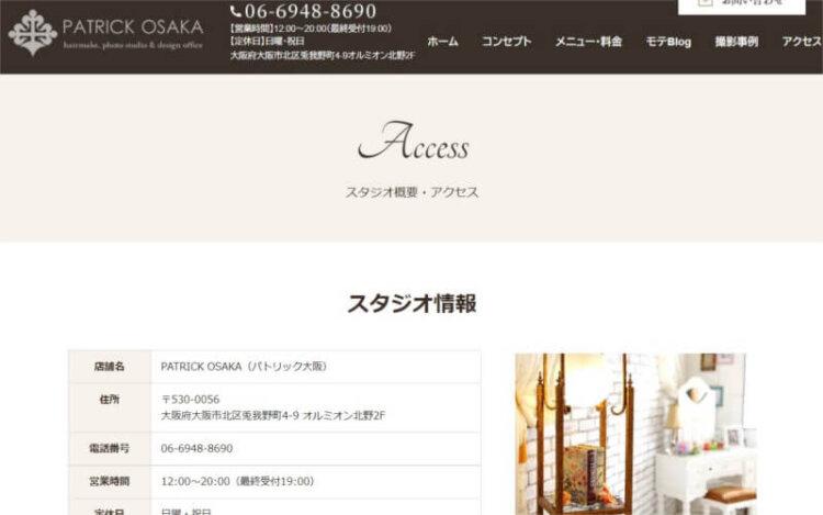 梅田・心斎橋でおすすめの成人式写真が撮影できる写真スタジオ10選3