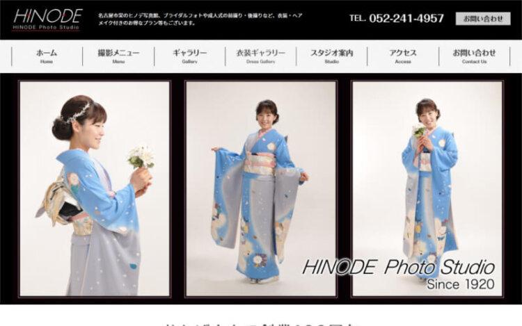名古屋の栄でおすすめの婚活写真が綺麗に撮れる写真スタジオ10選10