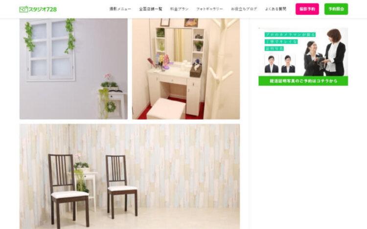 名古屋の栄にある宣材写真の撮影におすすめな写真スタジオ10選10