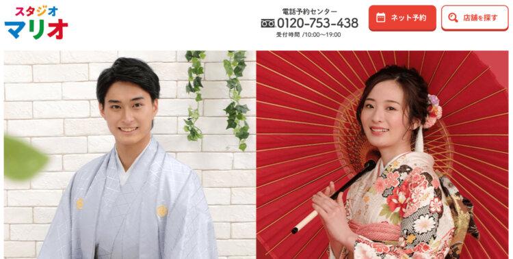 愛媛県で成人式の前撮り・後撮りにおすすめの写真館13選10