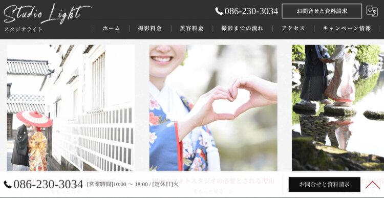 岡山県でフォトウェディング・前撮りにおすすめの写真スタジオ11選10