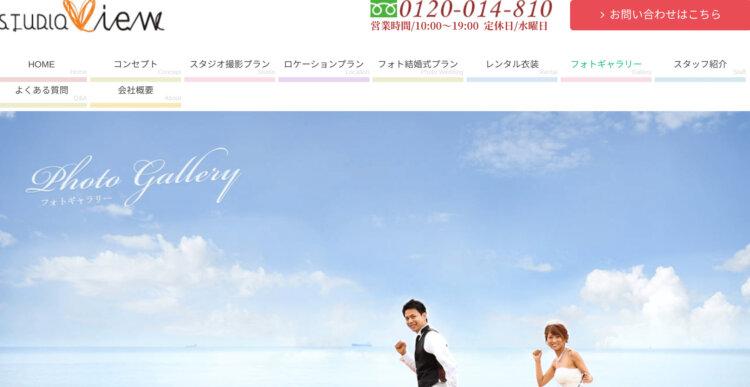 岡山県でフォトウェディング・前撮りにおすすめの写真スタジオ11選11