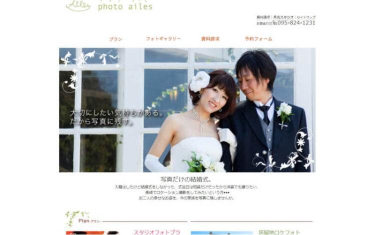 長崎県でフォトウェディング・前撮りにおすすめの写真スタジオ10選2
