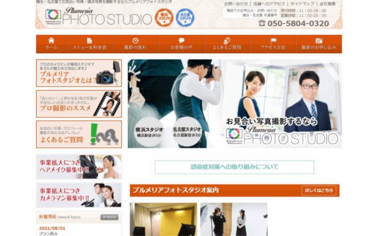 名古屋の名駅でおすすめの婚活写真が綺麗に撮れる写真スタジオ3選2