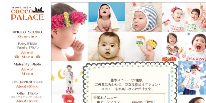 梅田エリアで子供の七五三撮影におすすめ写真スタジオ10選2