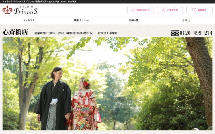 梅田・心斎橋でおすすめの成人式写真が撮影できる写真スタジオ10選10