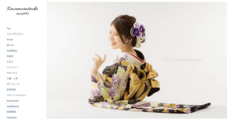 岩手県で成人式の前撮り・後撮りにおすすめの写真館4選2