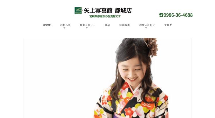 宮崎県で成人式の前撮り・後撮りにおすすめの写真館10選3