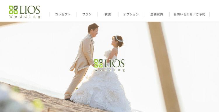 岡山県でフォトウェディング・前撮りにおすすめの写真スタジオ11選3