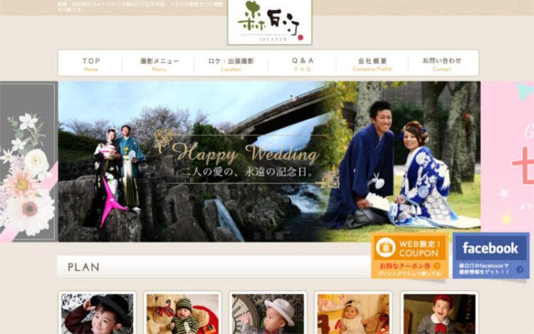 長崎県でフォトウェディング・前撮りにおすすめの写真スタジオ10選3
