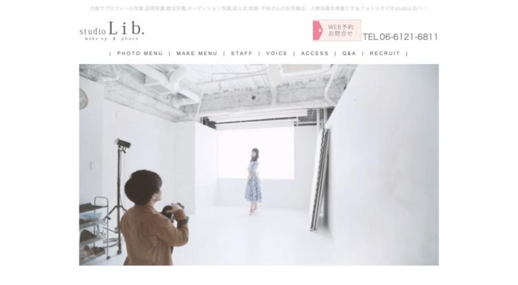 大阪の心斎橋でおすすめの婚活写真が綺麗に撮れる写真スタジオ10選3