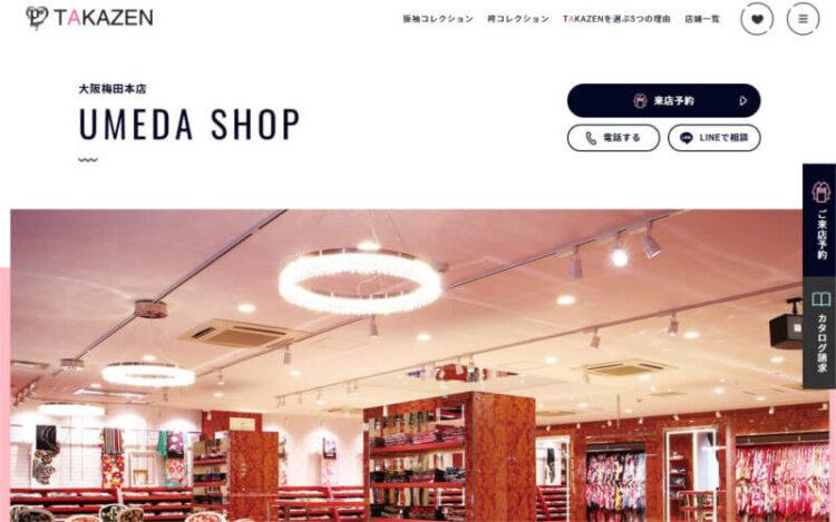 梅田・心斎橋でおすすめの成人式写真が撮影できる写真スタジオ10選1