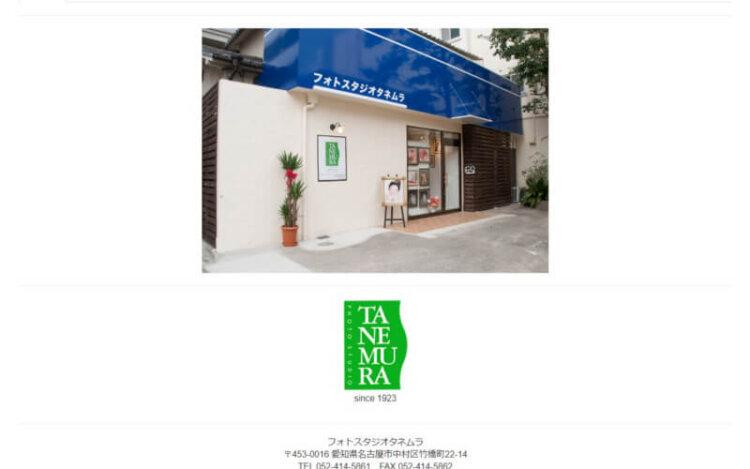 名古屋の名駅にある宣材写真の撮影におすすめな写真スタジオ5選3