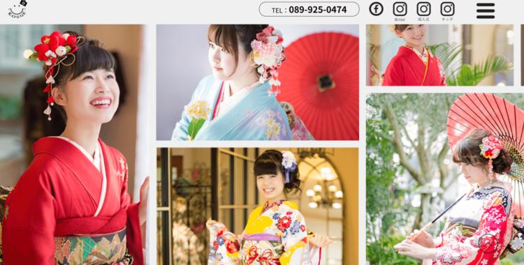 愛媛県で成人式の前撮り・後撮りにおすすめの写真館13選4