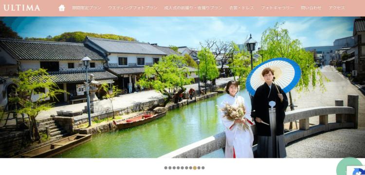 岡山県でフォトウェディング・前撮りにおすすめの写真スタジオ11選4