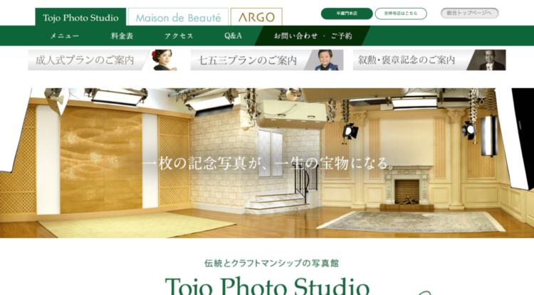銀座・東京エリアでおすすめの七五三写真が撮影できる写真スタジオ11選7