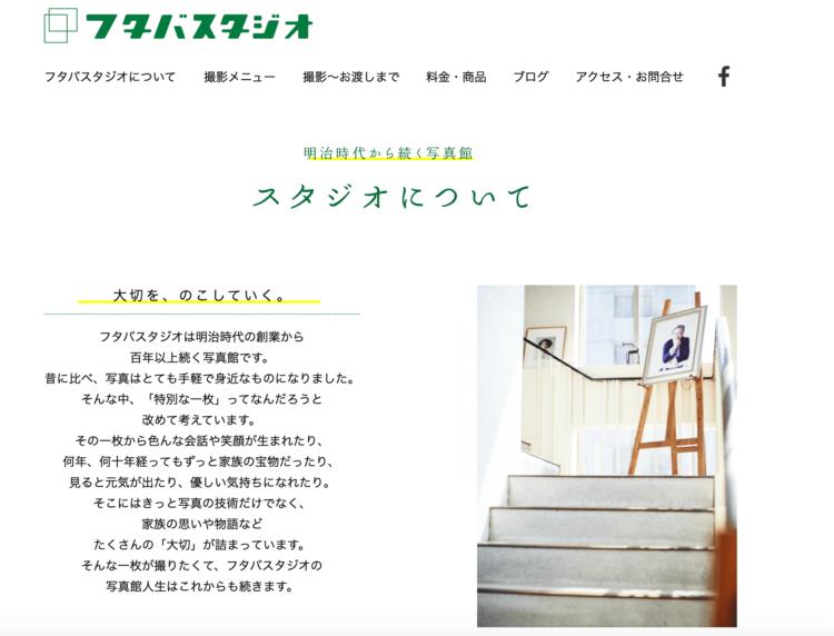 福岡県で成人式の前撮り・後撮りにおすすめの写真館11選4