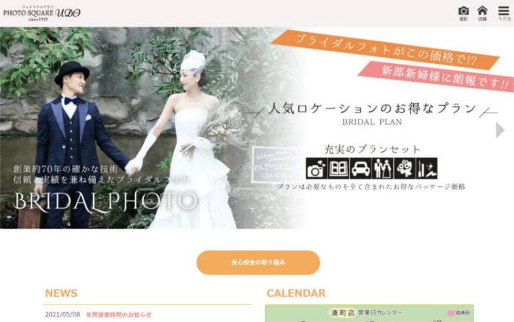 長崎県でフォトウェディング・前撮りにおすすめの写真スタジオ10選5