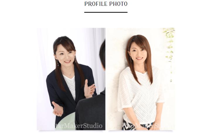 名古屋の栄で撮れるビジネスプロフィール写真におすすめの写真スタジオ10選5