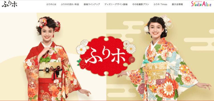 秋田県で成人式の前撮り・後撮りにおすすめの写真館5選5