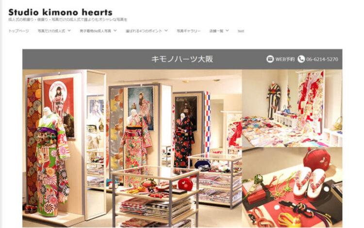 梅田・心斎橋でおすすめの成人式写真が撮影できる写真スタジオ10選6