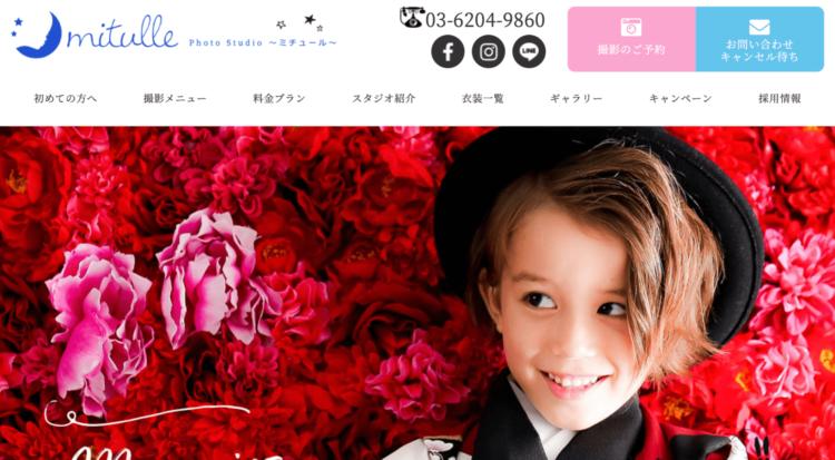 銀座・東京エリアでおすすめの七五三写真が撮影できる写真スタジオ11選8