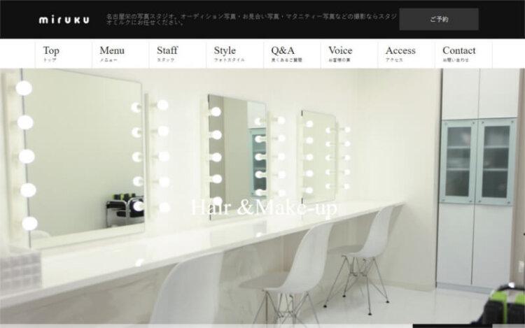 名古屋の栄にある宣材写真の撮影におすすめな写真スタジオ10選6