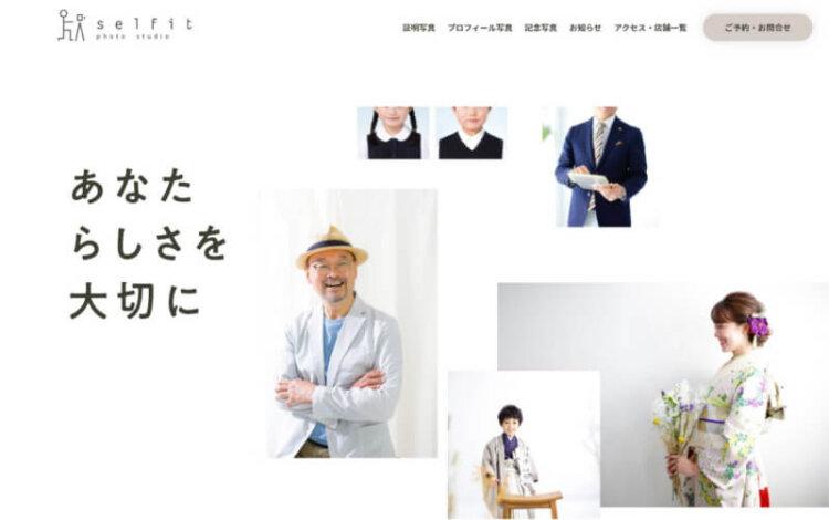 梅田・心斎橋でおすすめの成人式写真が撮影できる写真スタジオ10選4