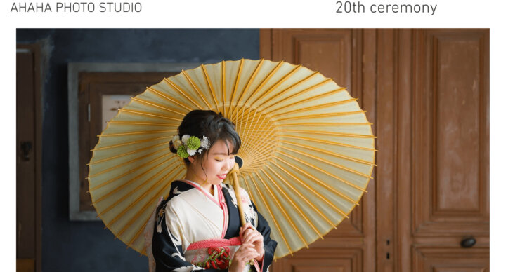 愛媛県で成人式の前撮り・後撮りにおすすめの写真館13選6