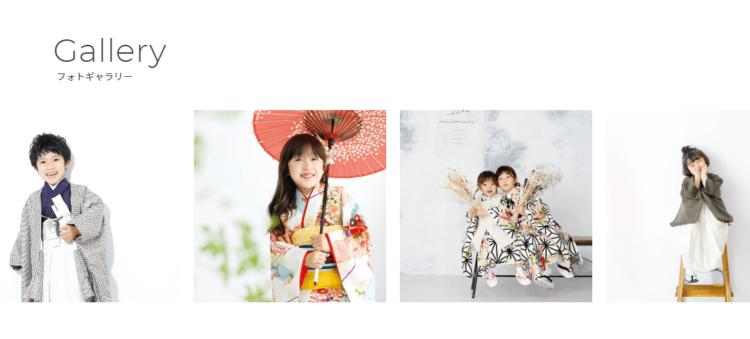 名古屋の栄で子供の七五三撮影におすすめ写真スタジオ10選1