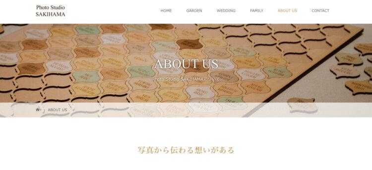 新潟県で成人式の前撮り・後撮りにおすすめの写真館11選7