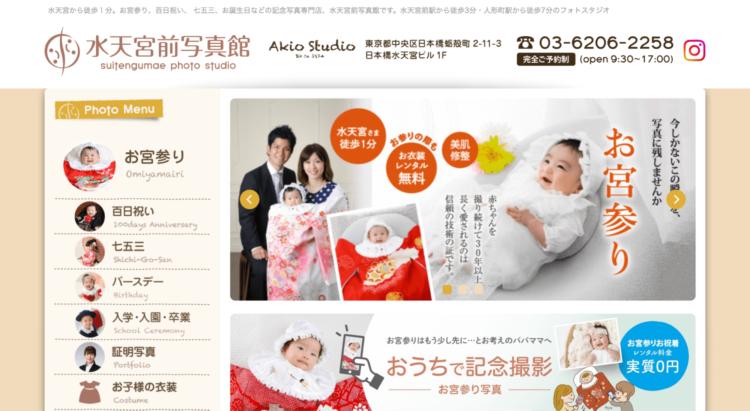 銀座・東京エリアでおすすめの七五三写真が撮影できる写真スタジオ11選9