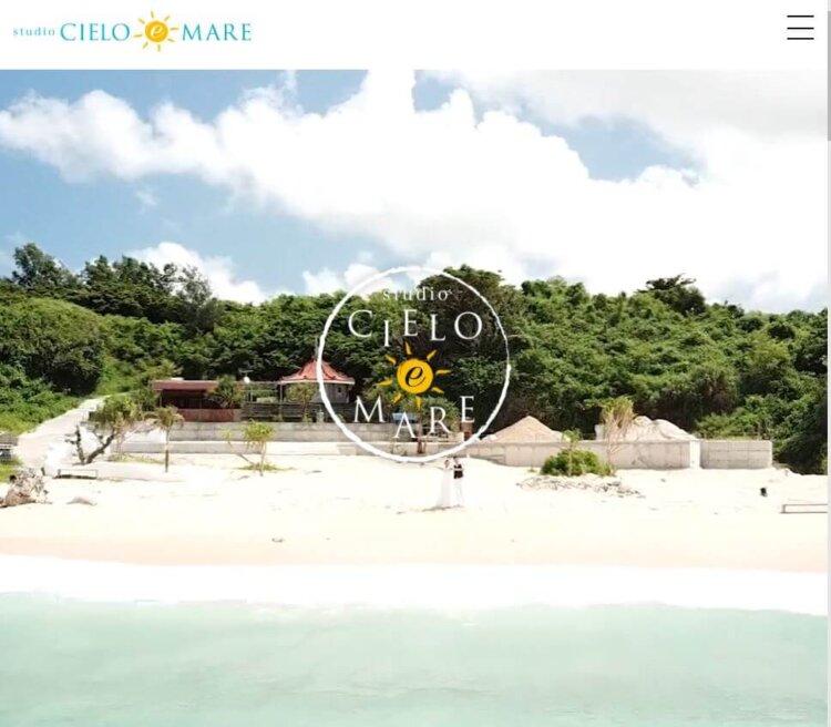 沖縄県でフォトウェディング・前撮りにおすすめの写真スタジオ10選8
