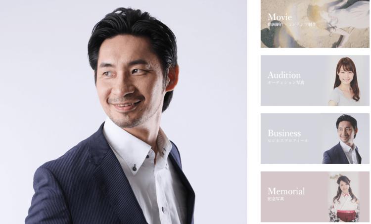 名古屋の栄で撮れるビジネスプロフィール写真におすすめの写真スタジオ10選8