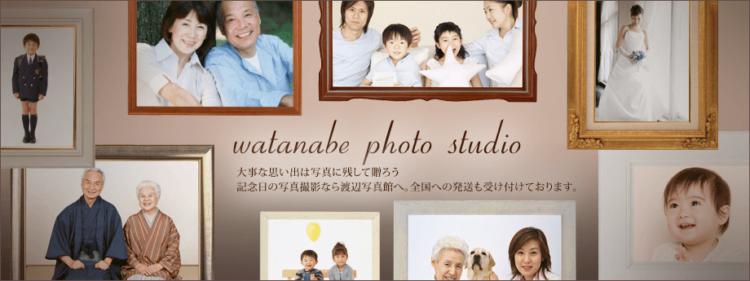 福岡県で成人式の前撮り・後撮りにおすすめの写真館11選8