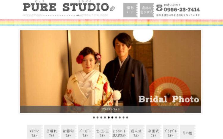 長崎県でフォトウェディング・前撮りにおすすめの写真スタジオ10選9