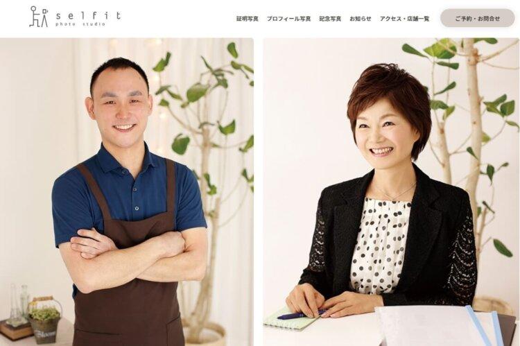 名古屋の栄で撮れるビジネスプロフィール写真におすすめの写真スタジオ10選9