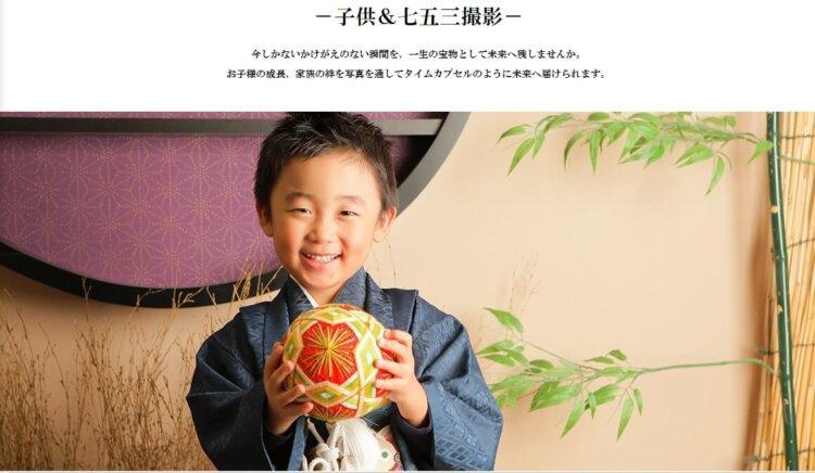 名古屋の栄で子供の七五三撮影におすすめ写真スタジオ10選3