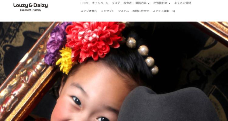 梅田エリアで子供の七五三撮影におすすめ写真スタジオ10選3