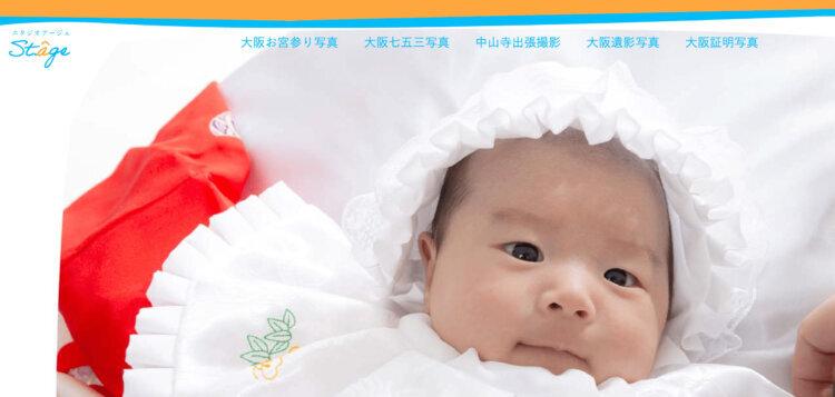 梅田エリアで子供の七五三撮影におすすめ写真スタジオ10選4